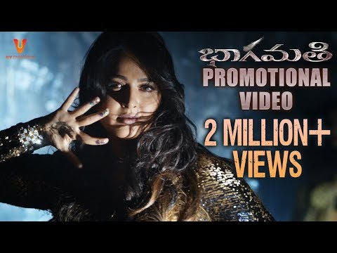 Bhaagamathie-Promotional-Video