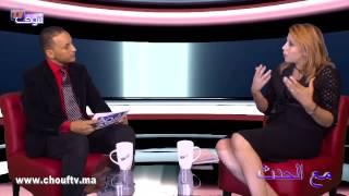 الباحثة المغربية رجاء غانمي تتحدث عن مسارها ،أبحاثها ،القطاع الصحي بالمغرب وإيبولا    |   مع الحدث