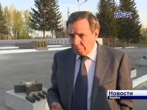 Губернатор Владимир Городецкий посетил Бердск с рабочим визитом