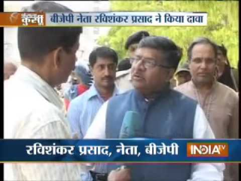 Bihar people love Narendra Modi, says Ravi Shankar Prasad