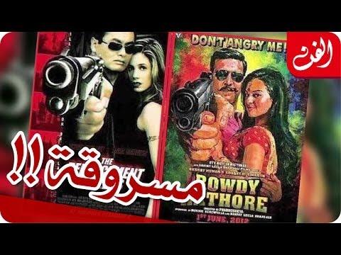 أفيشات أفلام هندية مسروقة