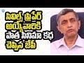 Dr Jayaprakash Narayana Tells Old Movie Story Format to Ci..