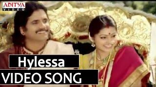 Sri Ramadasu Movie Video Songs Hylessa Song