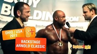 Backstage Arnold Classic 2011