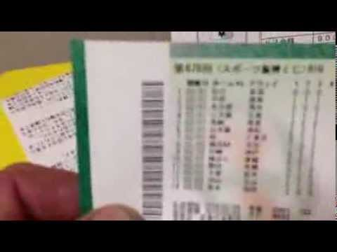 How to buy big loto in Japan
