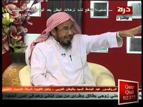 الشيخ عبد الله المطلق العاطفة والطلاق وقصة مضحكة.flv
