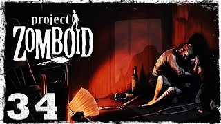 [Coop] Project Zomboid. #34: Горе-плотник.