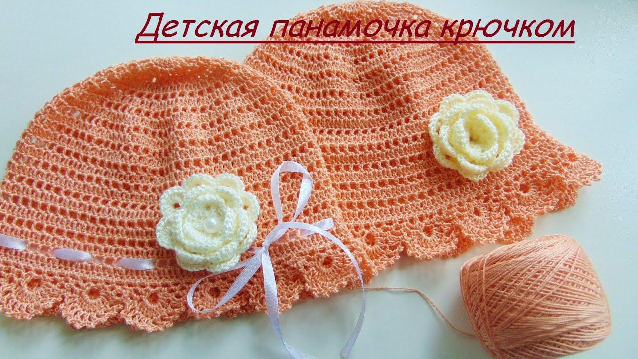 Вязание летних шапочек для девочек для начинающих