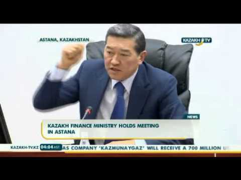 Kazakh finance ministry holds meeting in Astana