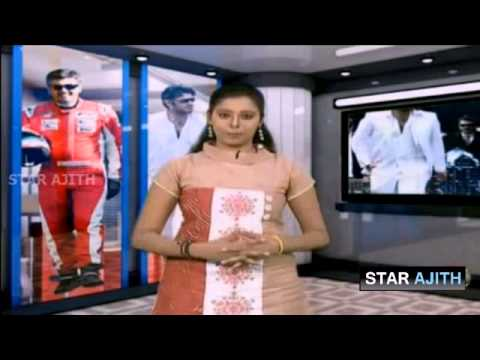 Captain Tv - Ajith Birthday 2013 Special By STAR AJITH
