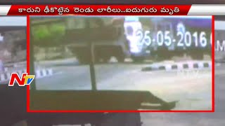 WATCH: Footage of how tragic road mishap happened at Nizamabad