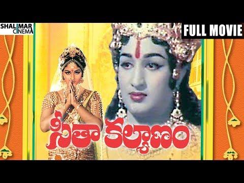Seeta Kalyanam Full Length Telugu Movie || Ravi Kumar, Jayaprada