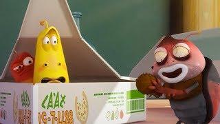 Larva - Mrzne