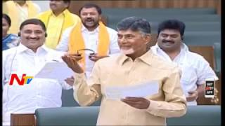 Funny Moment In AP assembly : CM Chandrababu Naidu : AP As..