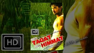 MERI TAQAT MERI HIMMAT L HD-Full Movie L Watch Free