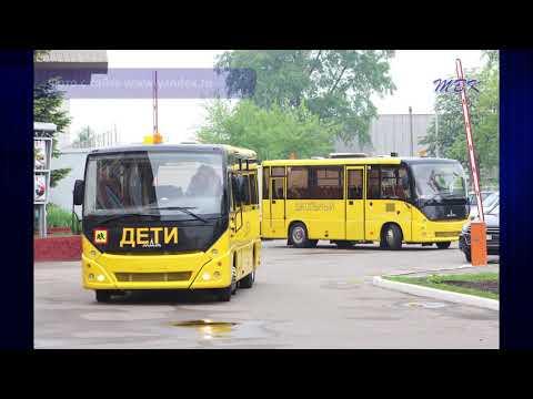 Автобусы для перевозки детей в Бердске оборудуют мигалками