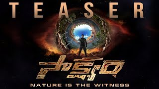 Saakshyam Movie Teaser