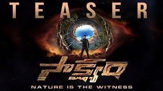 Saakshyam Movie Teaser