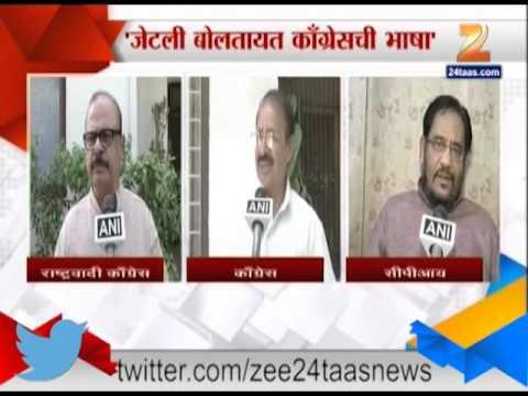 ZEE24TAAS : Arun Jaitley On Chidambaram Track By Opposition
