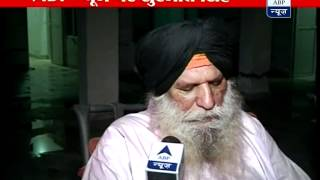 Entered 85 times in Pak, also got tortured:  Surjeet Singh