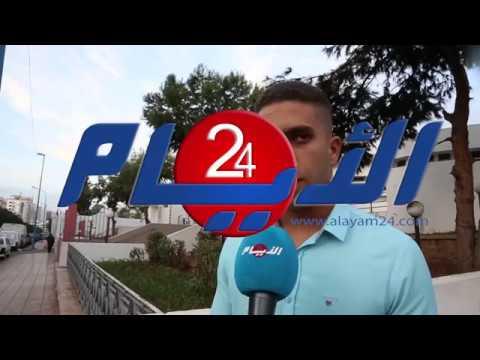 فيديو الأيام24..شهادة أخ الطبيب الشاب الذي أطلقت عليه الشرطة الرصاص بالوازيس