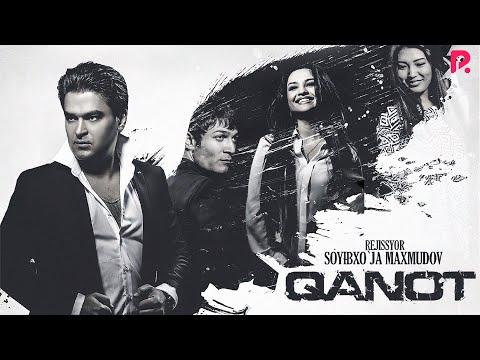 Qanot (O`zbek kino 2016)