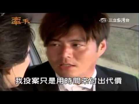 Phim Tay Trong Tay - Tập 433 Full - Phim Đài Loan Online