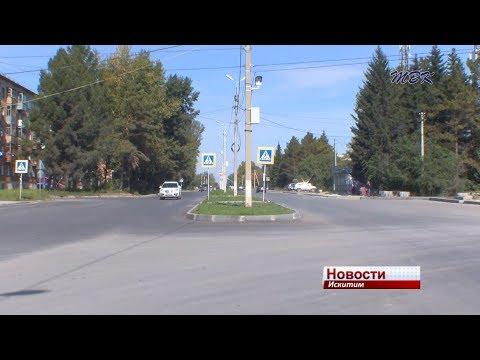 В Искитиме появятся новые автобусные остановки