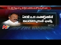 Why Congress Party Target YSRCP?..