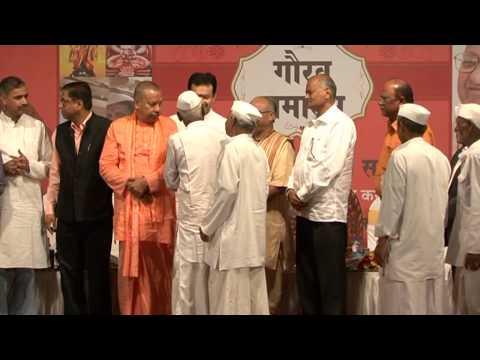 Mumbai Dabbawala @125 Felicitation