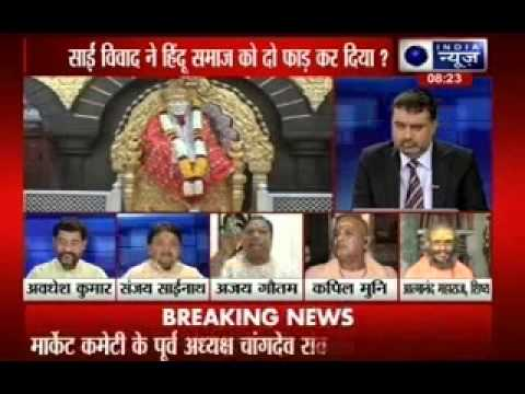 Tonight with Deepak Chaurasia: Sai conspiracy has divided Hindu society into two halves