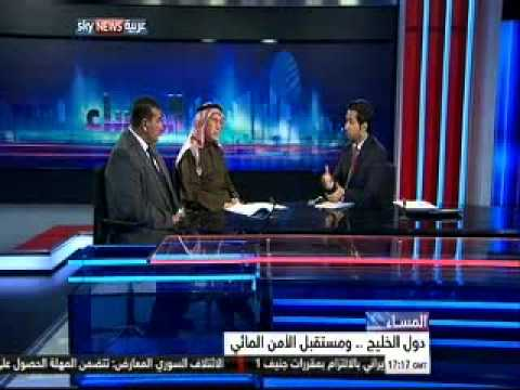Interview with Dr. Mohammed Dawoud, on water security on Sky News Arabia-  January 20, 2014  Part 1