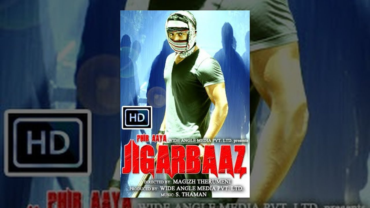 Phir Aaya Jigarbaaz (2012) Hindi Dubbed Movie *BluRay*