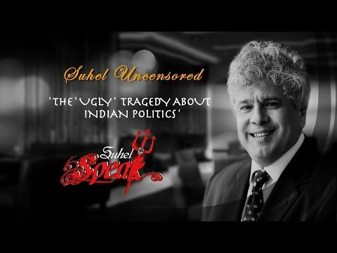 Suhel Seth || Sharad Pawar & Praful Patel, Where Art Thou? || Suhel Questions