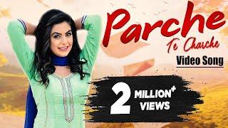 Parche Te Charche Nisha Bano Video HD Download New Video HD