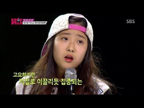 [K팝스타 시즌3] - Forget You(이채영)