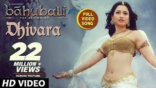 Baahubali-Movie-Dhivara-Full-Video-Song