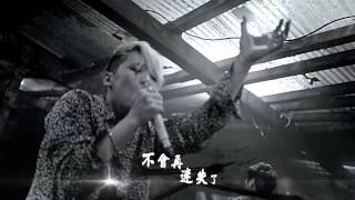 FTISLAND - PRAY (華納official HD 高畫質官方中字版) YouTube 影片