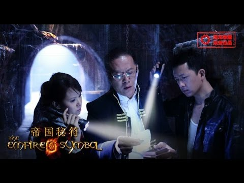 Chinese Action movies 2014 - The Empire Symbol - Best Chinese Movies English Subtitle