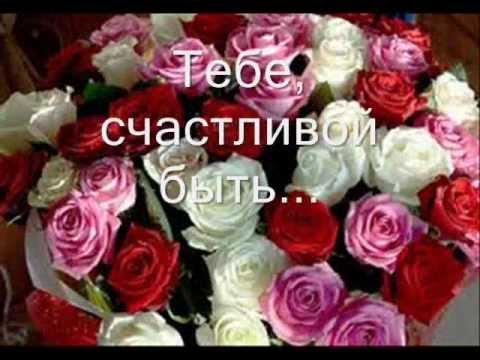 Хорошие поздравления для 8 марта