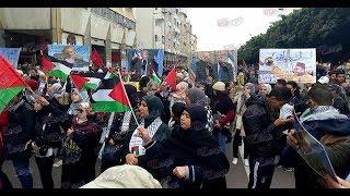 بالفيديو..المغاربة بصوت واحد من قلب مسيرة الرباط تضامنا مع القدس: يا شهيد رتاح رتاح سنواصل الكفاح |