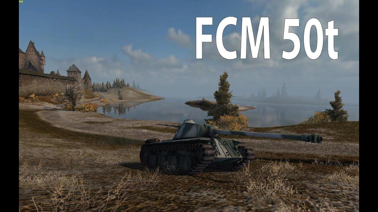 FCM 50t - позитивный фарм - часть 1