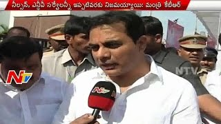 NTV Nielsen Survey is Almost True : Minister KTR