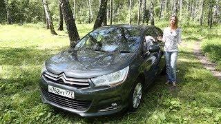 Подержанные автомобили. Вып.168. Citroen C4, 2012. Авто Плюс ТВ