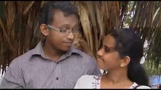 Saradama Short film