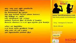 Vaseegara En Nenjinile Minnale- Tamil Karaoke