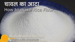 How To Make Rice Flour At Home?