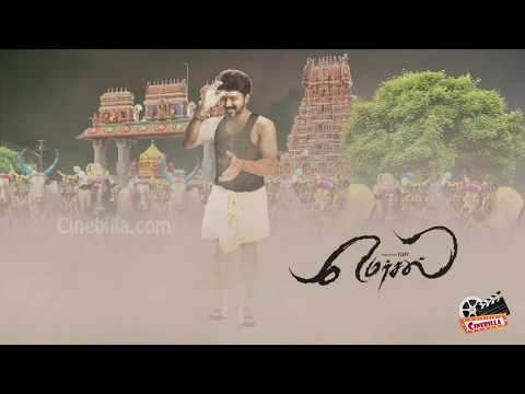 Mersal Motion Poster