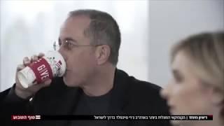 Jerry Seinfeld Full Interview on Israeli TV (December 16, 2017)