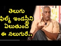 Tollywood Has Been Ruled by 4 : Tammareddy Bharadwaj..